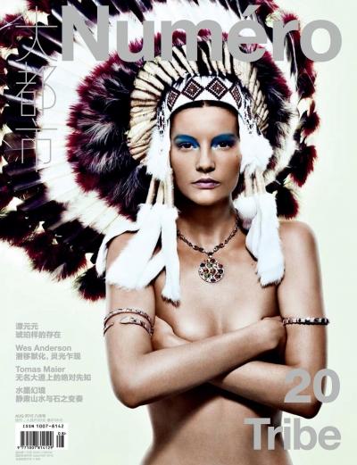 thumbs_sara-blomqvist-numero-china-august-2012-01